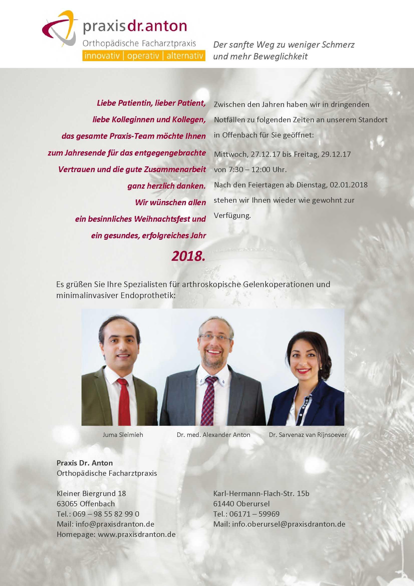 Weihnachtsgrüße Team.Weihnachtsgrüße Des Praxis Teams Praxis Dr Anton Orthopädische